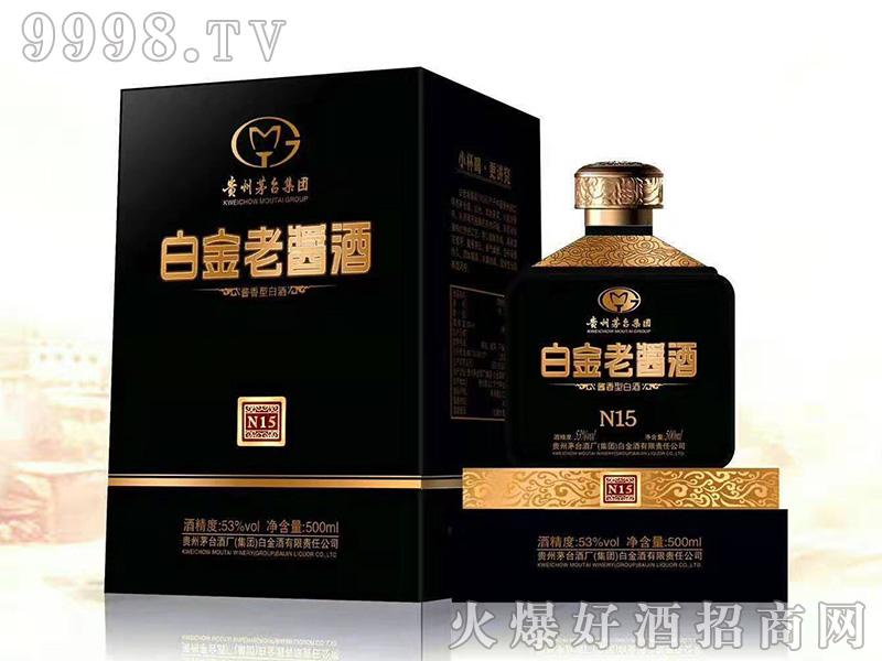 白金老酱酒N15-500ml