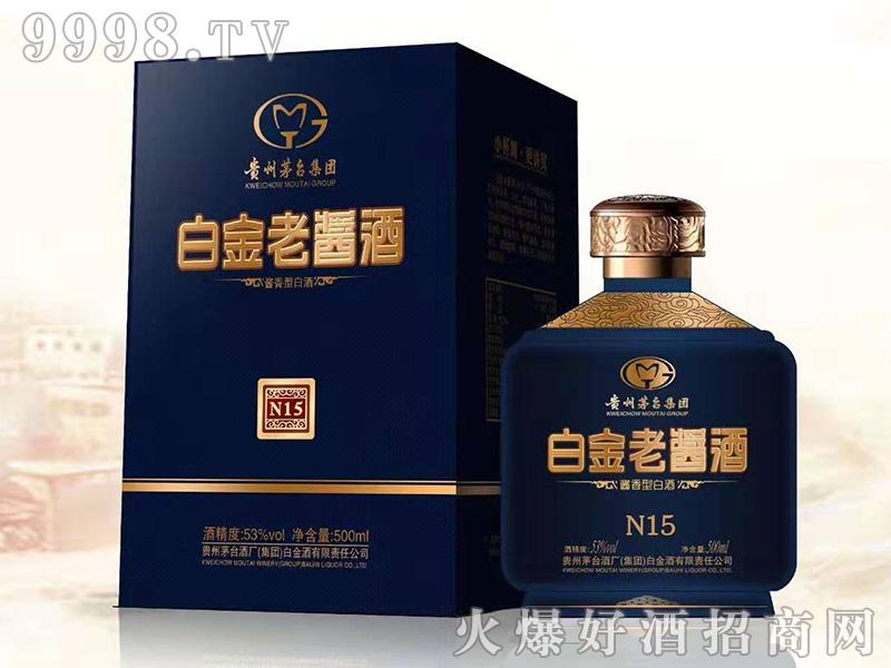 白金老酱酒N15(蓝)